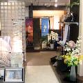 神戸三宮店 画像 02 サムネイル