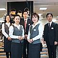 東京ますいわ屋 高崎スズラン店 01 サムネイル