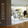 玉川高島屋店 03 サムネイル