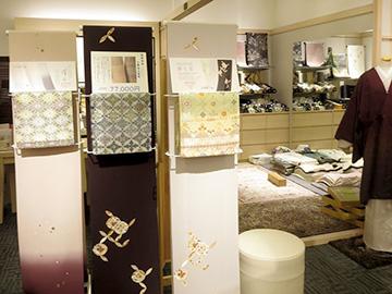 たまプラーザ店 01 サムネイル