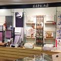 東京ますいわ屋 横浜ポルタ店03 サムネイル