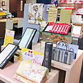藤沢店店03 サムネイル
