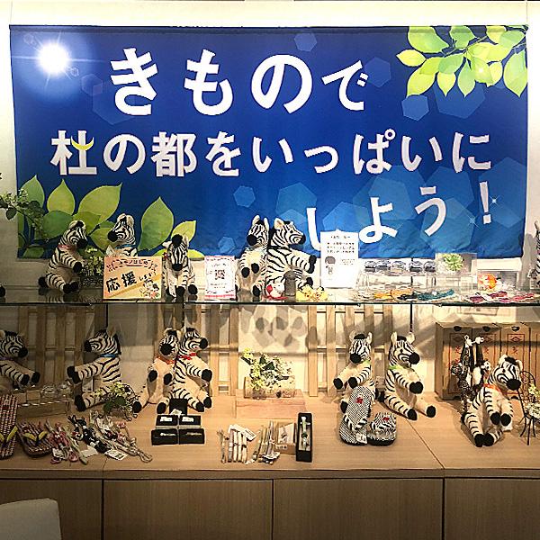 仙台イオン店 店内写真