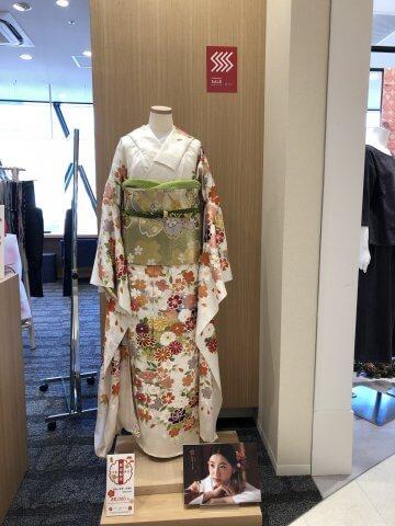 TOKYO MASUIWAYA福袋のご案内