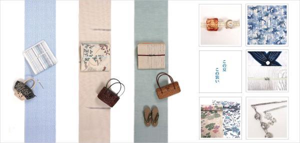 6月 イベント情報(銀座並木店
