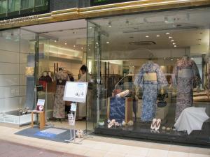 銀座並木店のサムネール画像