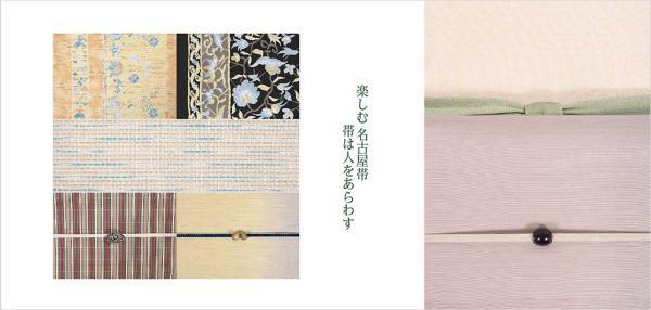 TOKYO MASUIWAYA 名古屋サカエチカ店 2011年 8月イベント情報
