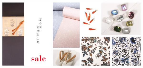 TOKYO MASUIWAYA  名古屋サカエチカ店 2012年8月イベント情報