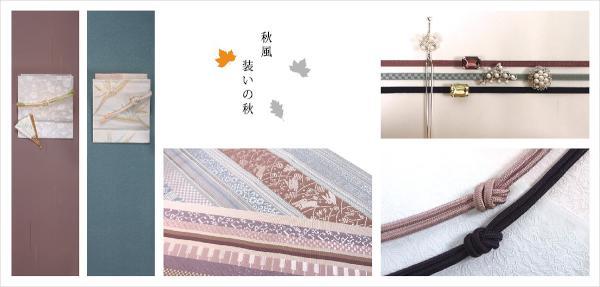 TOKYO MASUIWAYA 名古屋サカエチカ店 2012年9月イベント情報