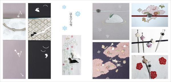 TOKYO MASUIWAYA  名古屋サカエチカ店 2013年 2月イベント情報