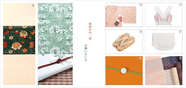 event-201410-nagoya01.jpg