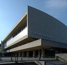National_Museum_of_Modern_Art,_Tokyo.jpg