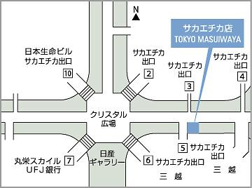 TOKYO MASUIWAYA 名古屋サカエチカ店