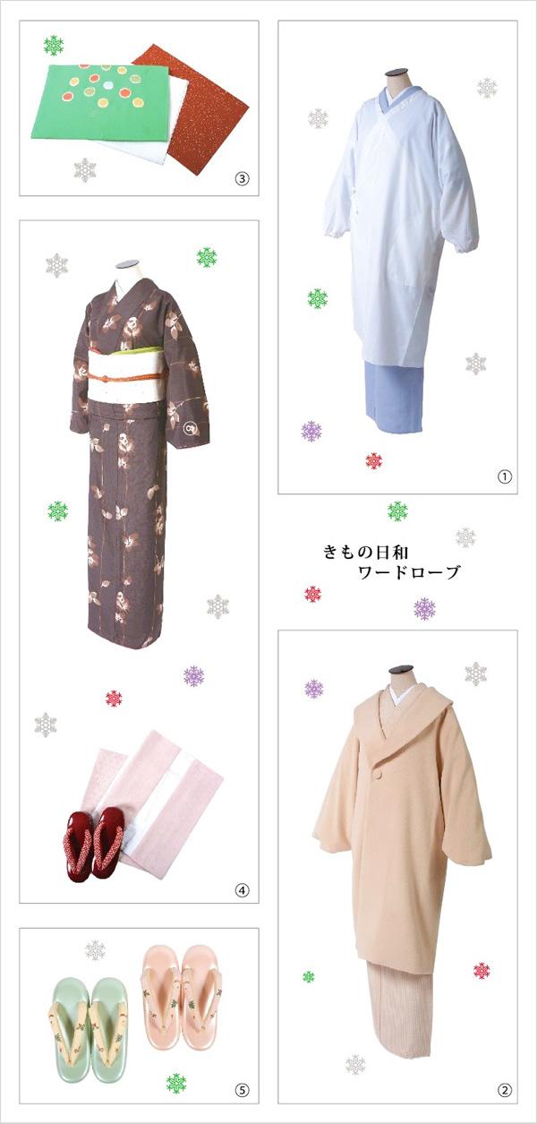 2014年12月イベント情報 東京ますいわ屋 名古屋サカエチカ店